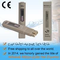 White box Packing tds meter