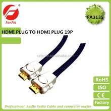 HDMIcable with gold plated high speed support 1.4v 1.3v from China