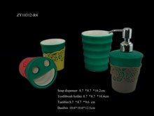 ceramic Bath series with rubber coating effect