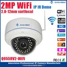 New Design Q955RV2-WIFI 1080P H.264 IR Range15m cctv camera system in stock
