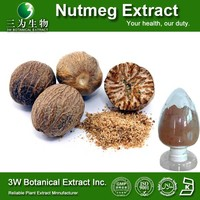 Food Grade Supplement 100% Pure Nutmeg Oil,Nutmeg Seed Extract,Semen Myristicae Extract