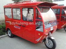 motorized three wheeler rickshaw spare parts