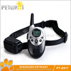 Hot selling dog beeper training collar