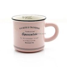 Ceramic Mug Factory Direct Exquisite Ceramic Mug