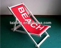popular style beach chair