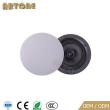 HC-1654Z home audio frameless 6.5 inch 40W ceiling speaker