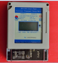 2015 summer promotional wholesale style smart energy meter price home use