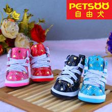 PETSOO Fashion Dog Shoes Heart-shaped PU leather Puppy shoes wholesale [PDS-008]