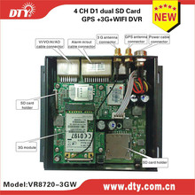 DTY brand Manufacturer 3G+GPS 4 CH SD Card Mobile DVR Used for Car/Truck/Tanker/Bus/Taxi/Ship,VR8720 series