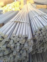 Good quality oval steel bar carbon steel rod