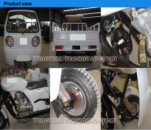 China Driver Cabin United Motors Three Wheel Motorcycles