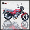 T150-5K edmunds motorcycle/dunlop tires motorcycle/good motorcycles