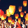 Party favor fireproof sky lantern eco friendly