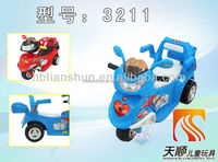 New PP Electric mine motor bicycle three wheels for baby