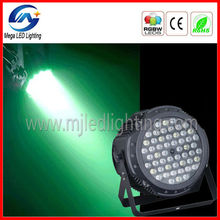 Yijia new par light! self propelled procedures rgbw led par stage lighting