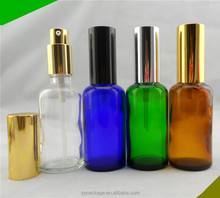 Bravo! 20ml glass airless cosmetic bottles empty cosmetic packaging for perfume, essential oil, serum, lotion, liquid