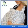 NEW Udder Covers - Breast Feeding Nursing Cover