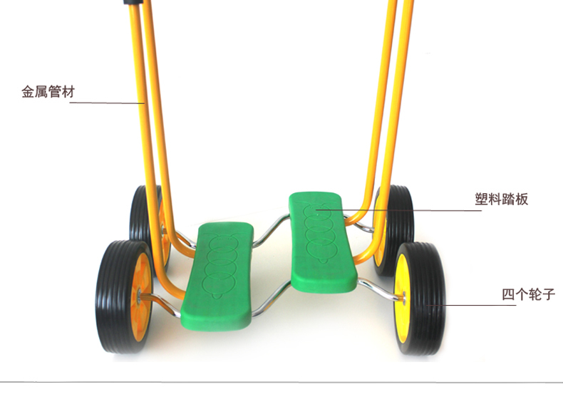 proform 485e elliptical machine