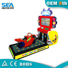 HM-A09 Haimao 2015 Coin operated kids ride machine -Super Chasing Motorcycle