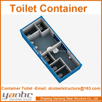 Prefabricated Shipping Modern Integrated Sanitary Container with Bathroom,Toilet,Basin,