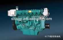 Weichai Marine Engine 8170 & 6170 1200rpm / Weichai Engine Parts