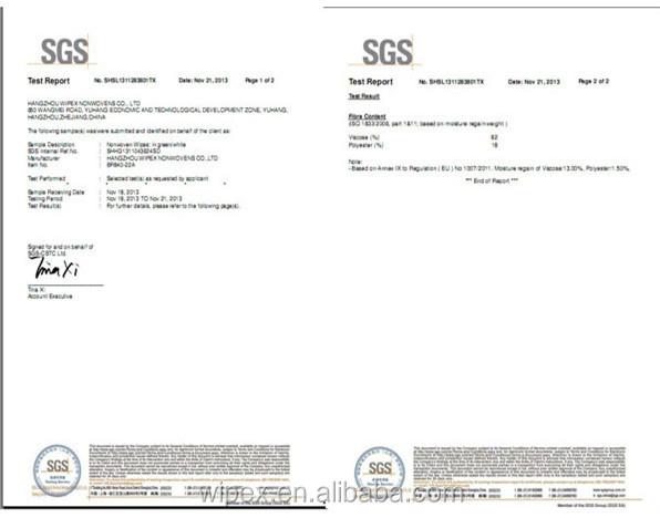 SGS-600x600