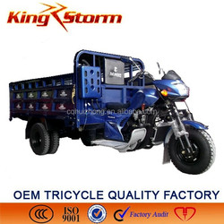 2015 250CC Cargo Tricycle /Motorcycle Chinese ECO Friendly Electric Manufacturer