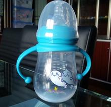 280ml wide neck Gourd-shaped PP milk bottle feeding bottle with handle