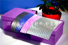 Wholesale laminate film glitter for package