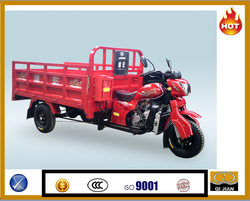 China New Product Three Wheeler/Cabin Three Wheel Motorcycle/Cargo Tricycle With Cabin