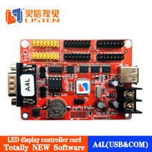 single color RS232 and more cheap than onbox tf hd controller for led display control card LS-A4L(COM AND USB)
