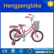 3 wheel bicycle parts ,bike bicycle ,bicycle like motorcycle