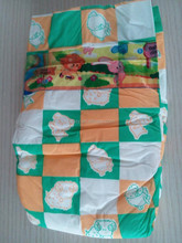 cartoon baby diaper