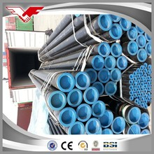 Made in China tube with JIS ASTM BS standard