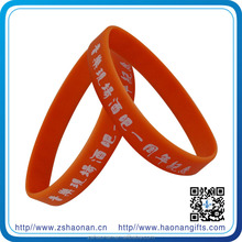 2015Chinese New Year Colorful high quality brand new quality is excellent return gift wristband