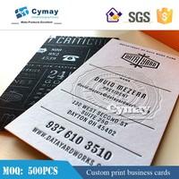 Cotton paper 3D effect business card, emboss press business cards
