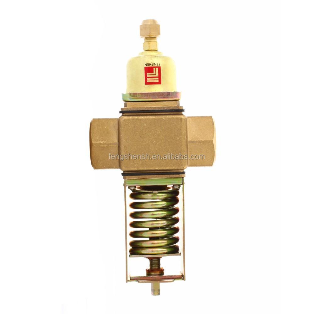 fengshen condensing pressure controlled water valves regulator buy water pu. Black Bedroom Furniture Sets. Home Design Ideas