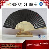 Cheap and customized plain bamboo paper fan