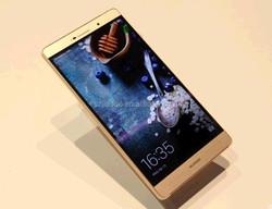 6 inch big screen dual sim mobile phone huawei p8 max 6.8 inch android smart phone