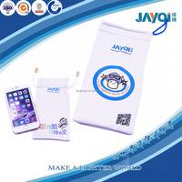7*15cm mobile phone pouch/microfiber case/phone bag