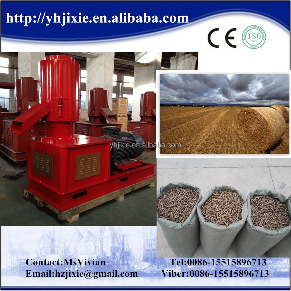 Wood pellet machine ton efb plant buy