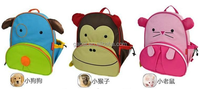 Cute Zoo Cartoon School Bags Children backpack kids cartoon bag fashion schoolbag
