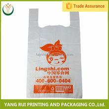 Super quality stylish t-shirt bag rack,plastic pe t-shirt bag,hdpe t shirt shopping bag