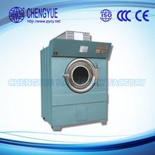 Nuevo 2014 de secado industrial vaso para hoteles, los hospitales y el uso de lavandería