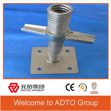 Screw hollow section adjustable jack base for scaffold prop