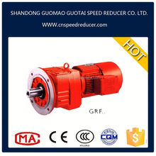 Hot Sale R series Helical Geared Reducer Gearmotor
