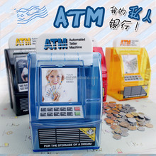 ATM Bank Money Saving Boxes ,Custom Mini Atm Money Box,Atm Money Box Factory
