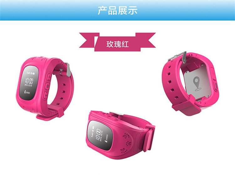 wholesale gps removable personal tracking bracelet for