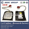 NSSC 35w xenon hid ballast d1s For auto lamp make in China with factory price