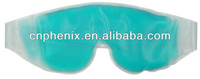 Bath & Body Works 'Gel Eye Mask' Soothing Cool Mask to De-Puff & Revitalize!